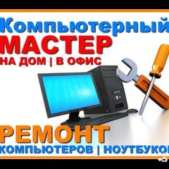 Компания Комплекс Ижевск